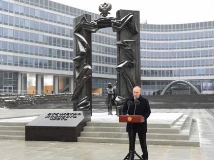Spie russe nel cuore d'Europa: l'oscuro gioco del Cremlino