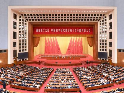 Scienza, tecnologia, innovazione: Xi disegna la Cina del futuro