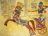 Ritratto di Rames