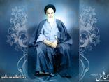 Ritratto di AyatollahKhomeyni