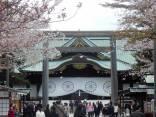 Ritratto di Yasukuni