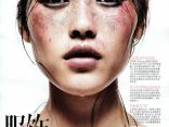 Ritratto di Styled In China
