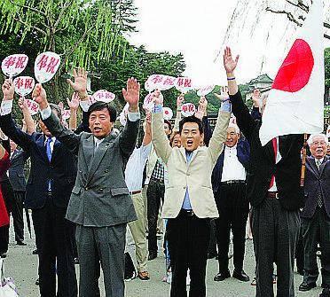 Giappone in festa, è nato il piccolo imperatore