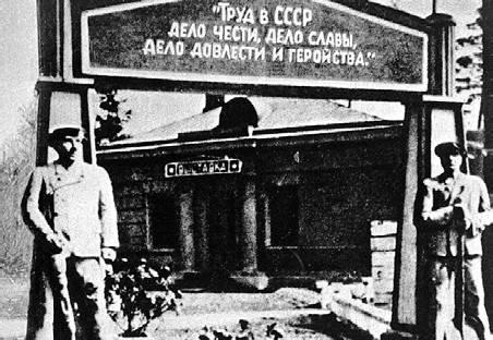 L'olocausto sovietico: 60 milioni di morti