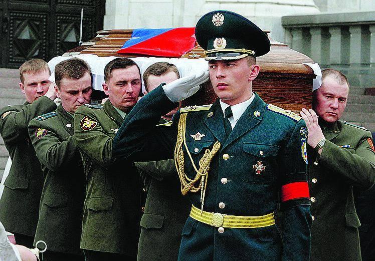 Tutta l'ex nomenklatura ai funerali dello zar Eltsin