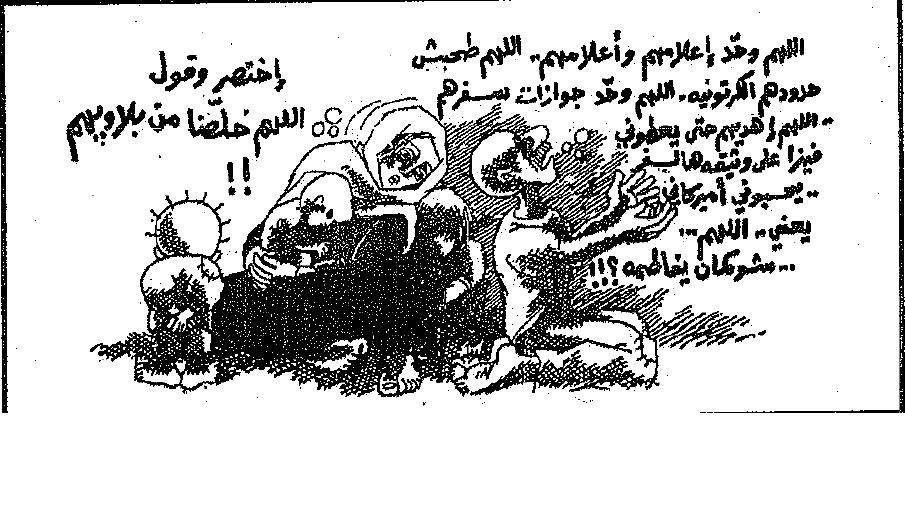 """Branca: """"Quanto fa paura ridere dell'Islam"""""""