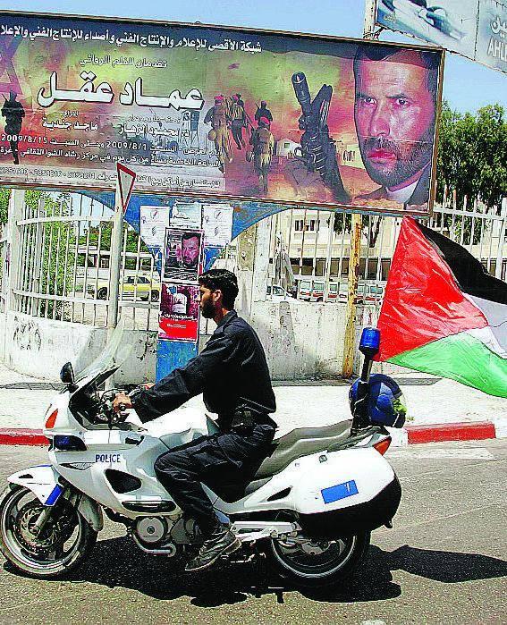 Hamas gira il suo primo film e lo dedica a un terrorista