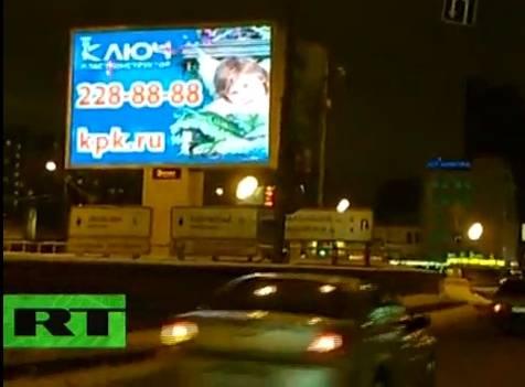 Mosca, traffico in tilt:  video porno per strada
