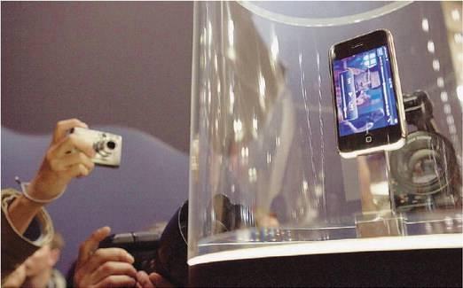 Il nuovo iPhone  snobba la sinistra