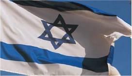 Gerusalemme più forte in chiave anti-iraniana