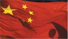 La figuraccia americana è un regalo per Pechino