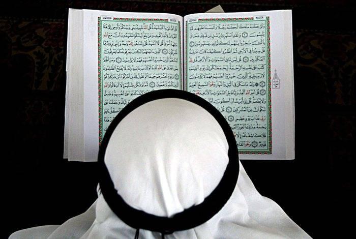 La falsa testimonianza benedetta dal Corano