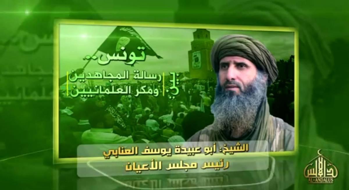 Bnp Paribas alla sbarra per aver finanziato Al Qaeda