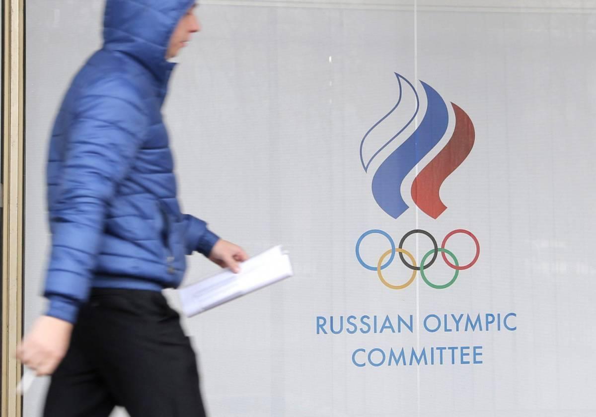 Il quartier generale del Comitato olimpico russo a Mosca
