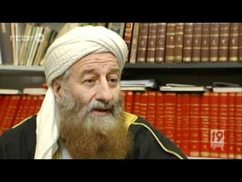 L'Italia scarcerò Bassam Ayachi, il predicatore dei futuri kamikaze