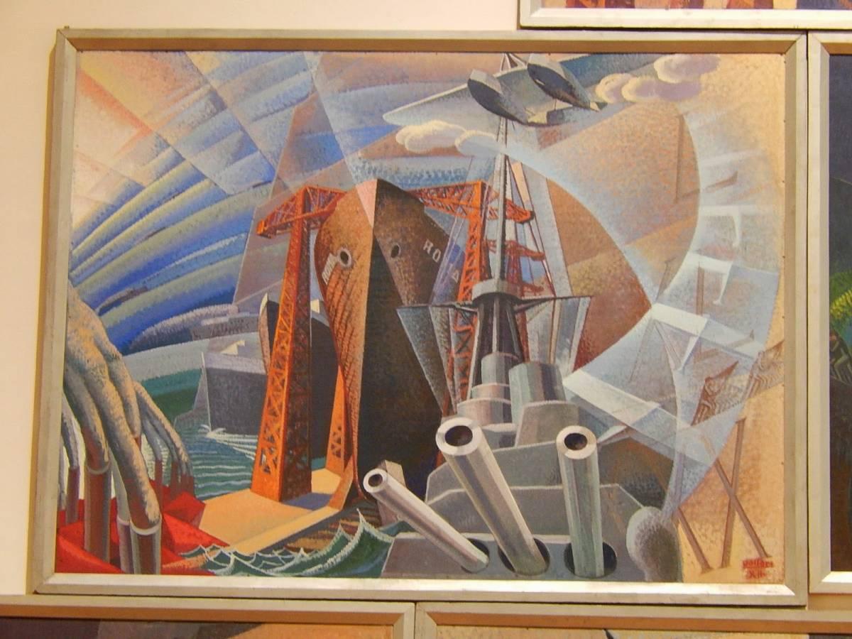 Un quadro del futurista Gerardo Dottori