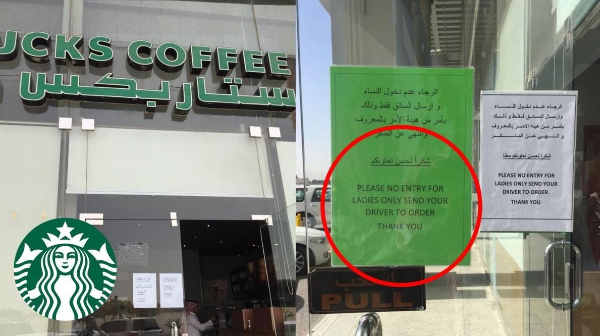 Starbucks fa la morale a Trump. Ma in Arabia discrimina le donne