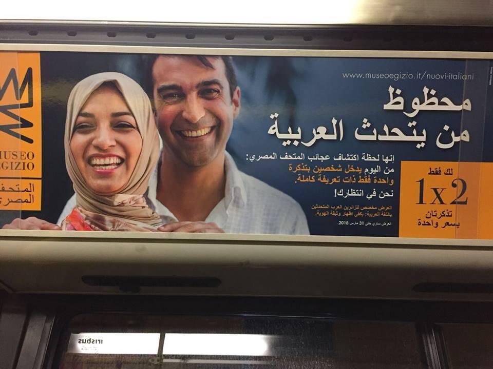 Arabi gratis al Museo Egizio, bufera sull'iniziativa a Torino