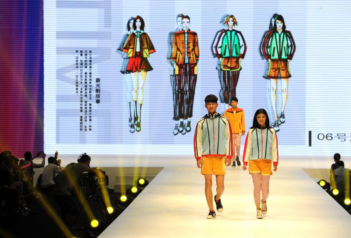Scuola d'affari: istituti di moda in mano straniera