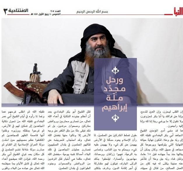 Lo Stato islamico tende la mano ad al Qaeda