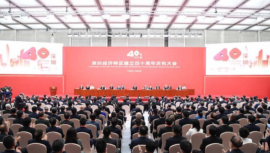 La ZES di Shenzhen compie 40 anni: il discorso di Xi Jinping