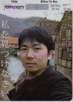 Dopo 14 anni risolto un enigma di Internet grazie a una foto e due indizi in giapponese