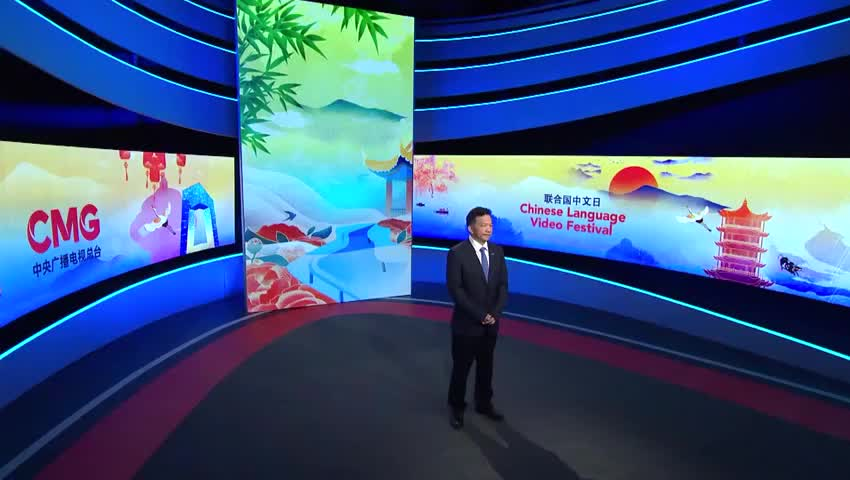Il discorso di Shen Haixiong