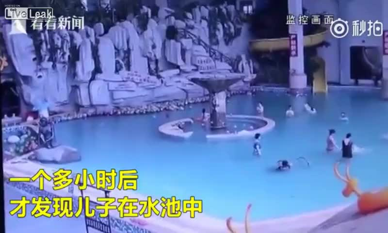 Cina, bimbo annega mentre la mamma guarda il telefono