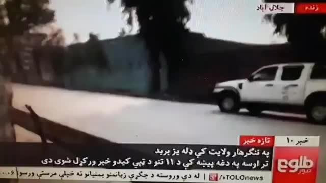 """Esplosioni davanti alla sede di """"save the children"""" a Jalalabad"""